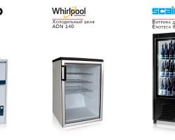 Холодильное оборудование в Харькове