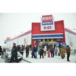 Супермаркет ЭКО-маркет, Горловка