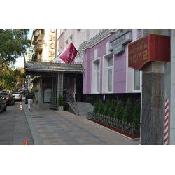 Отель Aurora, Харьков