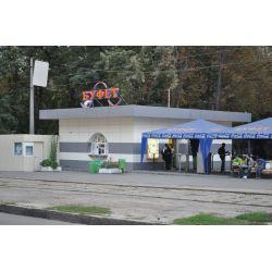 Сеть фаст-фудов Буфет, Харьков