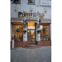 Кафе Plombiro Italiano, Харьков