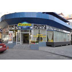 Кафе Cinema, Харьков