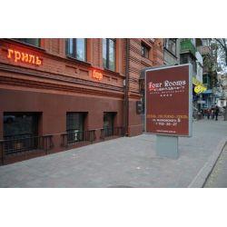 Отель и ресторан 4 комнаты, Харьков
