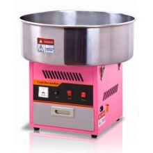 Аппарат для сладкой ваты Altezoro KZ-SL01(520)