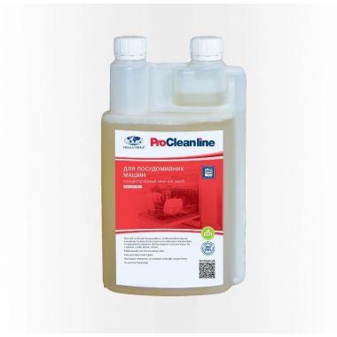 Моющее средство для посудомоечных машин PRIMATERRA KIT-1 PC301405