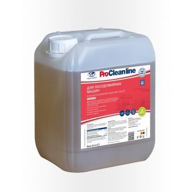 Моющее средство для посудомоечных машин PRIMATERRA KIT-2 PC301507