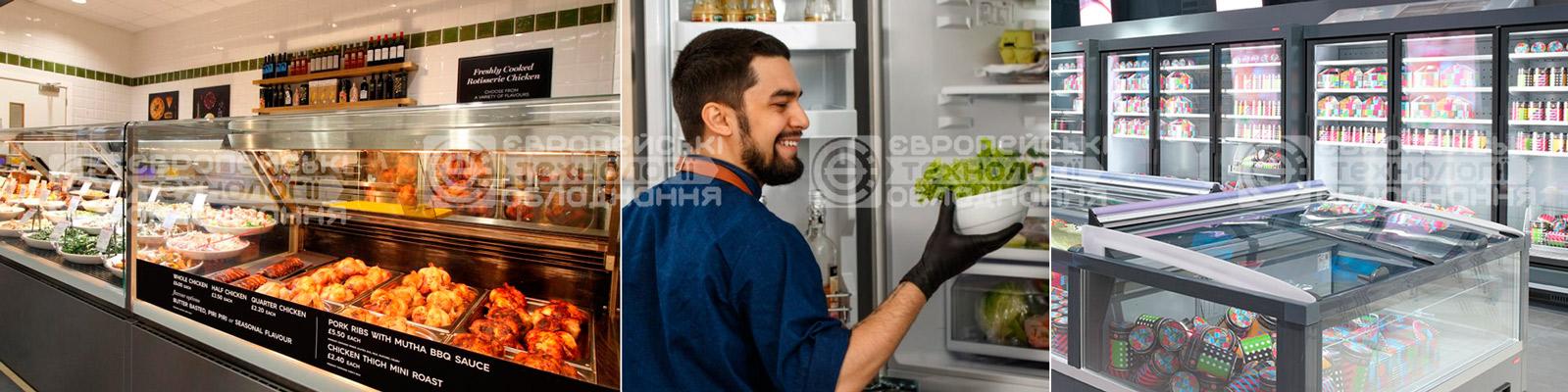 Холодильное оборудование и морозильное оборудование