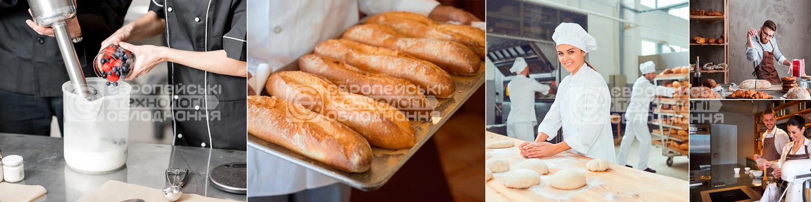 Хлебопекарный и кондитерский инвентарь
